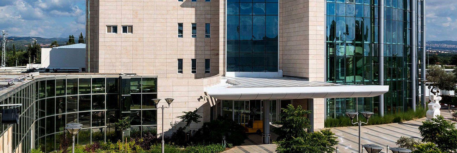 חדשנות וטכנולוגיה במרכז הרפואי לגליל